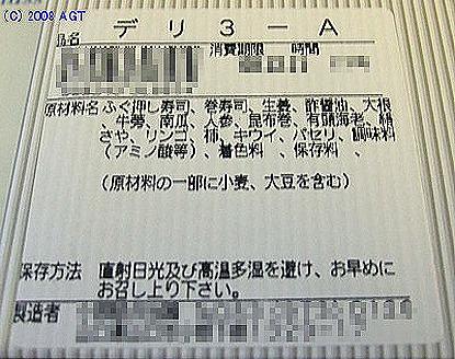 090108-076.jpg