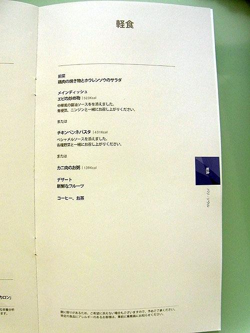 20120428-492.jpg