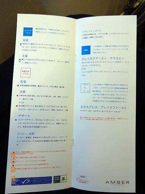 20131031-559.jpg