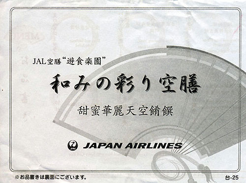 20131031-710.jpg