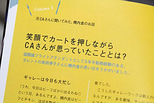 ca_shimada.jpg