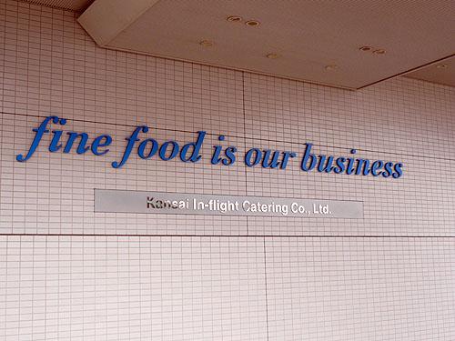 catering-387.jpg