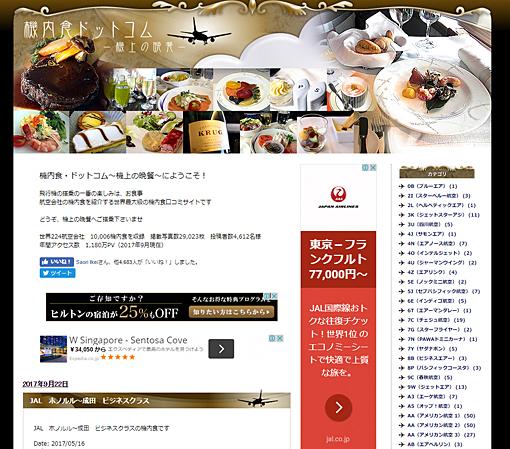 kinaishoku_10000.jpg